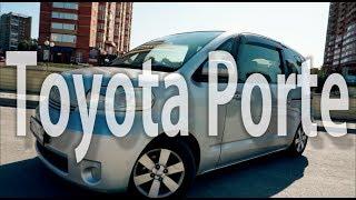 Конкурент минивэнов - Toyota Porte! (На продаже в РДМ-Импорт)