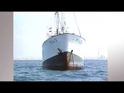 End Of Voice Of Peace TV1 1 Oct 1993