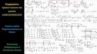 Математика Решите неравенство (5-7logx 3)/(log3 x-logx 3) больше или равно 1