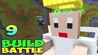 ч.09 Minecraft Build Battle - Тыквенный Ангел и Упоротый Голем