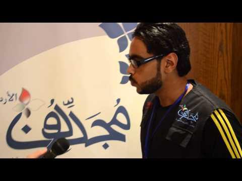 مقابله متطوع جديد - بدير عمر -