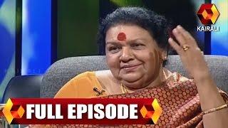 JB Junction: Kaviyoor Ponnamma - Part 1 | 31st May 2014