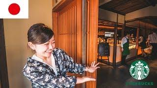 أغرب ستاربكس بالعالم في اليابان