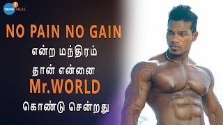 BodyBuilding Motivation:எண்ணம் தான் உன்னை  Zero To  Hero ஆக்கும் | Saravana Kumar | Josh Talks Tamil