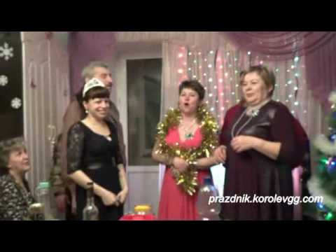 Сценка сказка Как то в праздник Новый Год2 сказки сценки смешные к Новому году