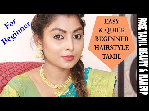 Tamil-Wedding Guest Makeup & Hairstyle Look | Indian Wedding Guest Saree Look | Rose Tamil B&M thumbnail