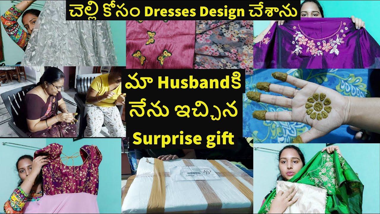 Vlog    Packing started    Designer dresses and work blouses    Gift చూసాక మా Husband మాటలు వినండి