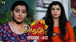 azhagu-tamil-serial-அழக-episode-417-sun-tv-serials-04-april-2019-revathy-visiontime