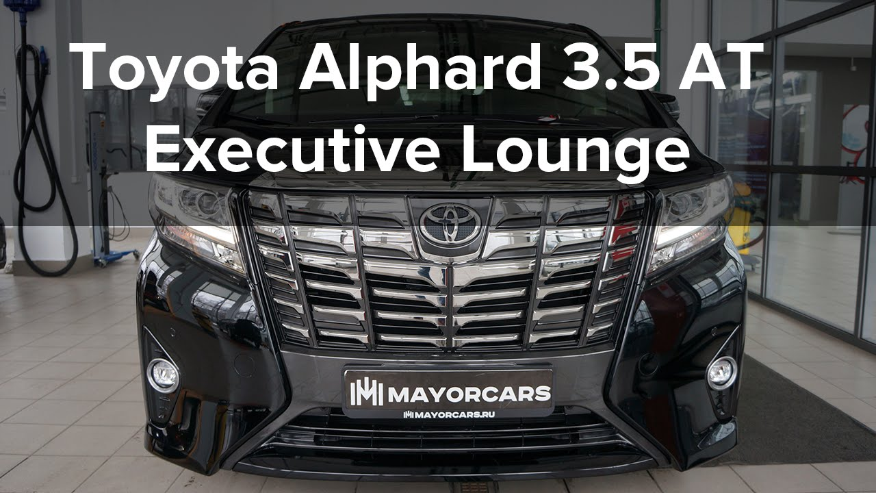 All New Alphard Executive Lounge Kelebihan Grand Avanza Veloz The Toyota 3 5 At 2015 Black Ot Volvo Landrover Mercedesbenz