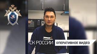 Допрос подозреваемого в убийстве девушки на западе Москвы