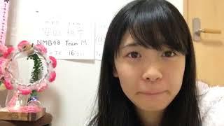 Download Video SHOWROOM 妹のおならで元気になる安田桃寧ちゃん(笑) MP3 3GP MP4