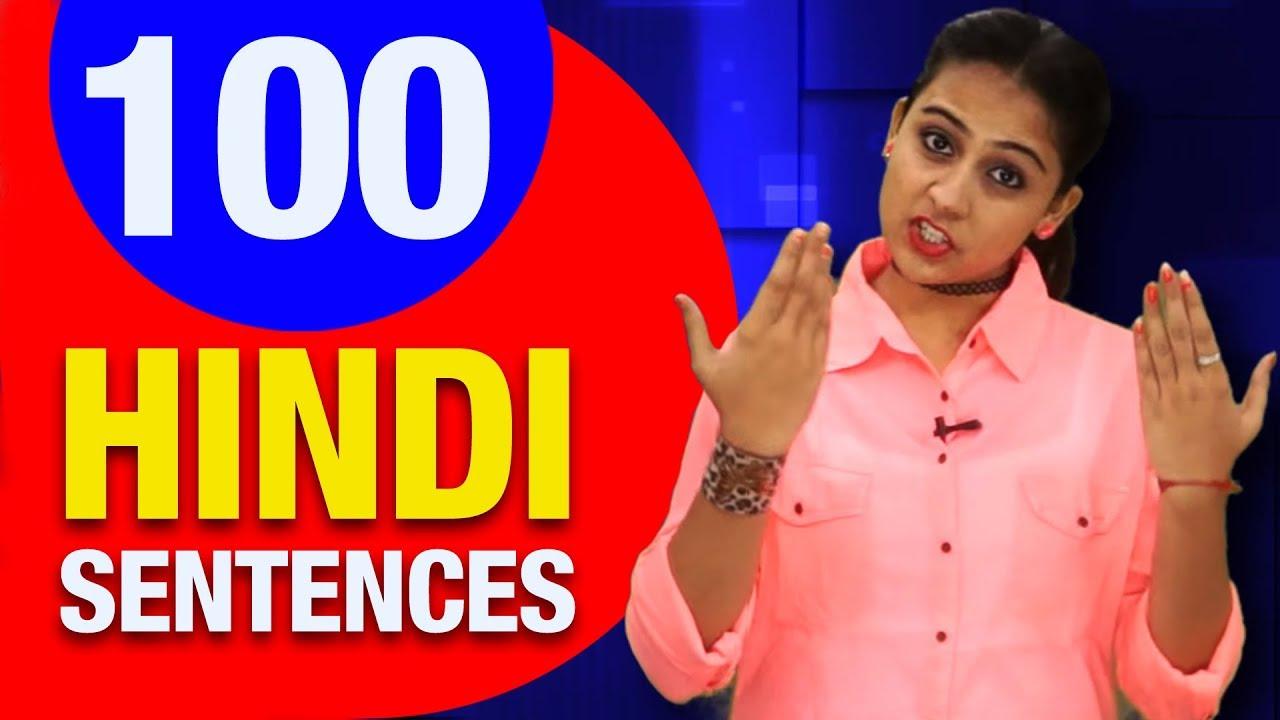 hindi to english sentences pdf