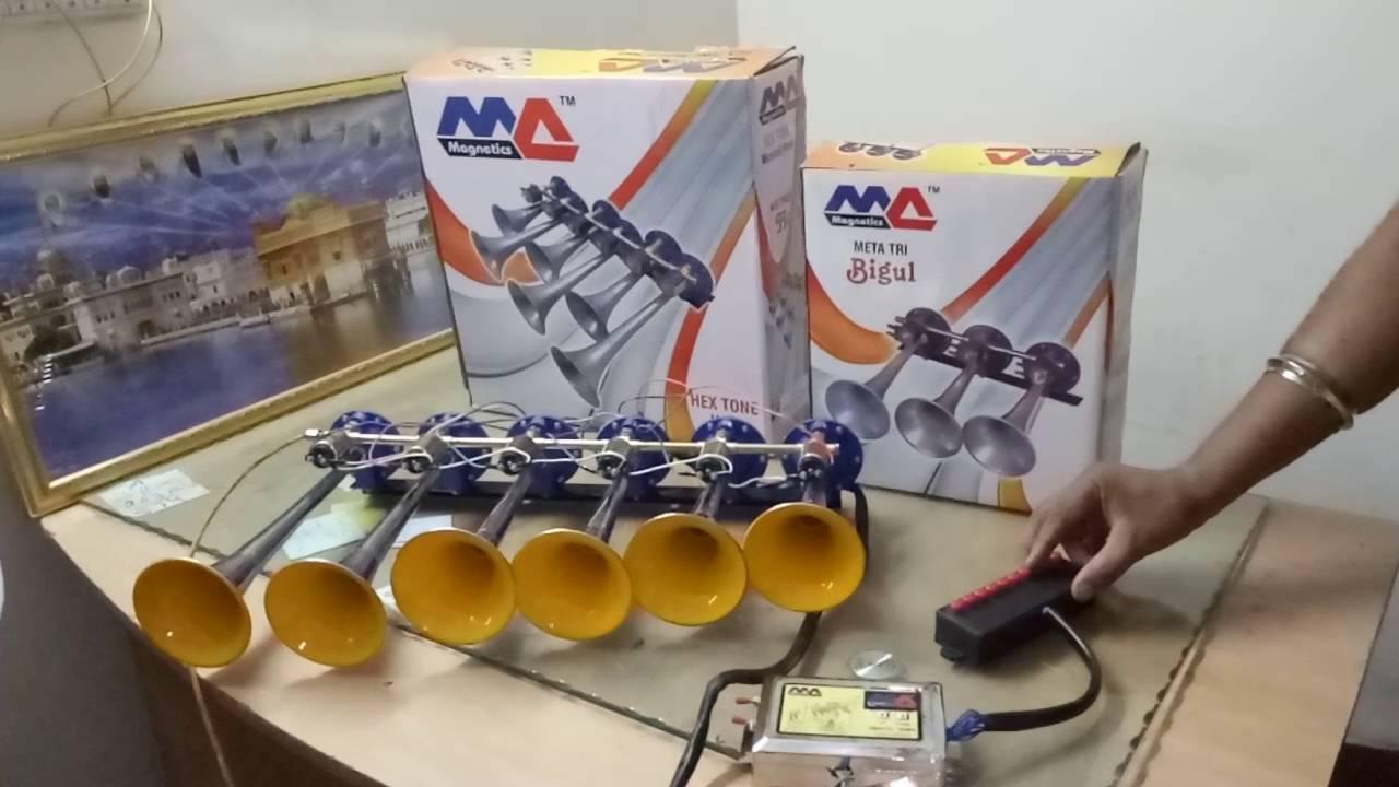 Air Pressure Horn M A 9958549128