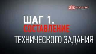 Как заказать электропроект?(, 2014-07-02T10:00:28.000Z)