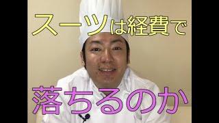 こんにちは くぼっち こと 税理士の久保田佳樹です 今回も トレンドを材料...