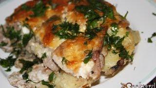 Мясо по французски с шампиньонами