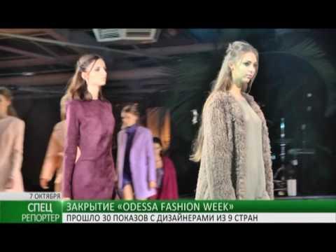 Закрытие «Odessa Fashion Week»