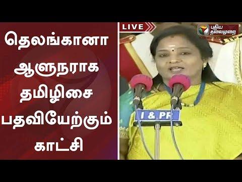 Yarloosai com | tamil tv channel,tamil serials,tamil tv show