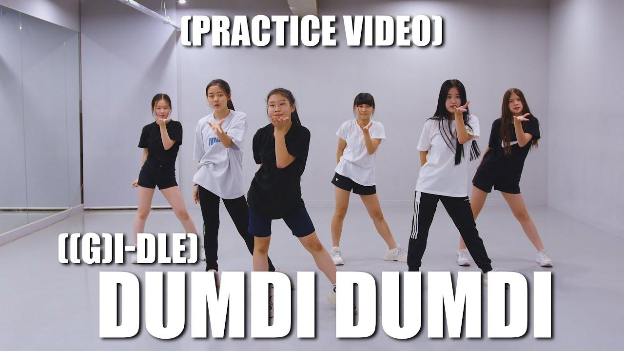 [practice video](여자)아이들((G)I-DLE) - '덤디덤디 (DUMDi DUMDi) full cover danceㅣPREMIUM DANCE STUDIO