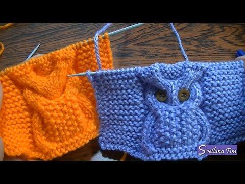 Схема вязаной совы спицами