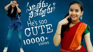 He's so cute cover song by Keerthi | Sarileru Neekevaru | Mahesh babu | Rashmika