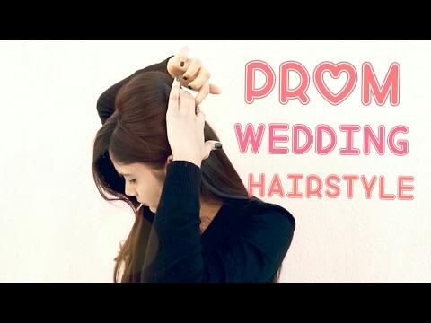 Easy Wedding Hairstyle Tutorial For Medium Hair Diy Prom Bridal