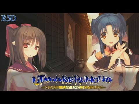 Utawarerumono: Mask of Deception - Walkthrough Part 55 [English, Full 1080p HD]