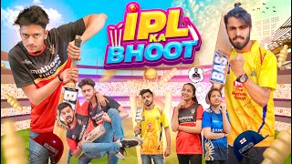 IPL KA BHOOT || RCB VS CSK || THE SHIVAM || SHAITAN RAHUL