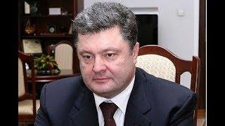 Украина: Выборы могут отменить