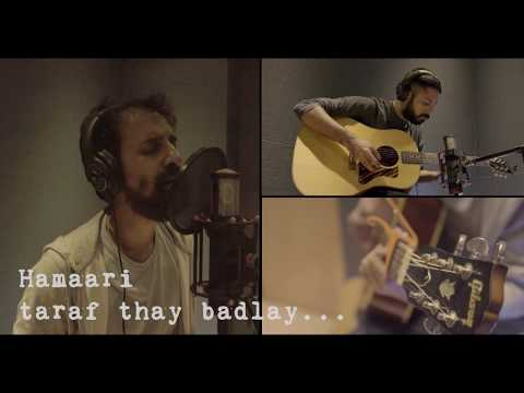 Ankur & The Ghalat Family - Tum Badal Gaye (Lyric Video)