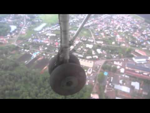 UT Air Express AN-24RV RA-13344 landing Ufa