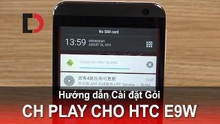 Di Động Việt - Hướng dẫn cài đặt Google Play cho HTC E9W không cần Root máy
