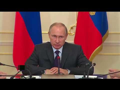 Путин смешно шутит