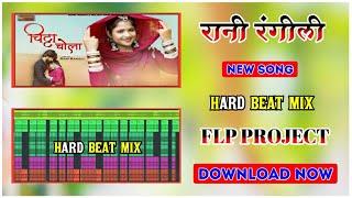 chita chola !! Flp project !! rani rangili New song 2021 !! New rajasthani song flp project Flm