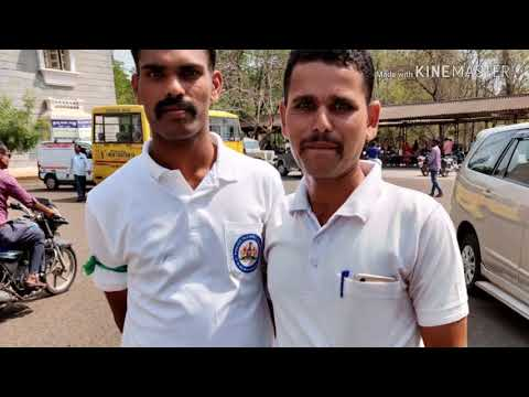 Police Sub inspector Karnataka
