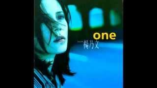 楊乃文 星星堆滿天(1999)