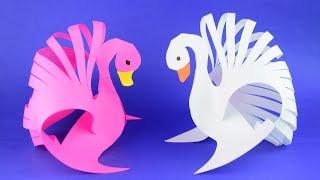 как сделать лебедя из бумаги легко и просто