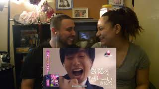 Japanese Commercial: Long Long Man (Reaction!)