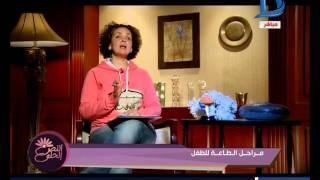 النص الحلو|فقرة المنتسوري مع مروة رخا و مناقشة مراحل الطاعة للطفل