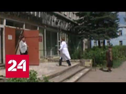 В доме престарелых под Смоленском произошла массовая вспышка коронавируса - Россия 24