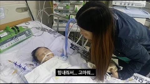 선천성 심실중격결손(세종병원) 아기수술 5년의 이야기