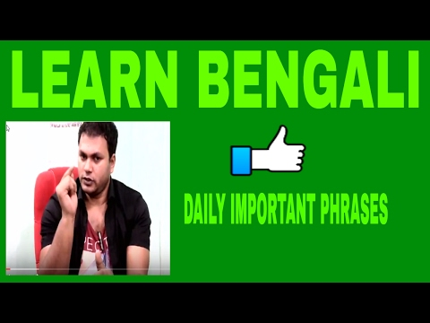 Will you marry me bengali translation