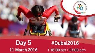 Day 5 | 2016 IPC Athletics Asia-Oceania Championships, Dubai