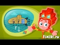 Фиксики - О подводной лодке | Познавательные мультики для детей