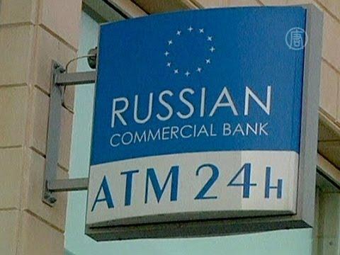 Вклады в Самаре - сравните проценты по вкладам в банках