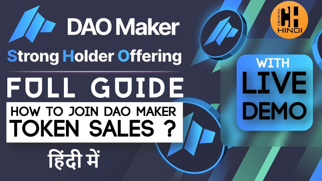 DAO Maker Full Guide on Joining Token Sales With Live Demo – Hindi