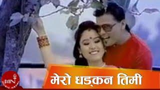 mero dhadkan timi by swaroop raj acharya and kalpana gautam
