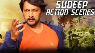 Sudeep's (2018) Best Fight Scenes | South Indian Hindi Dubbed Action Scenes | Happy Birthday Sudeep