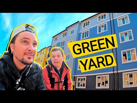 ЖК GREEN YARD 🍀 Дешевый Эконом На Окраине Пригорода! Обзор ЖК Грин Ярд В Ирпене
