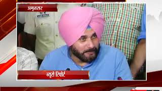 अमृतसर चमचागिरी कर श्वेत मलिक बने है पंजाब भाजपा प्रधान :सिद्धू tv24